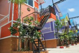 拉坤度假村2 Rak Kun Resort 2