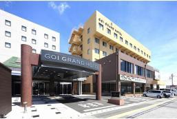 五井大酒店 Goi Grand Hotel
