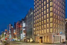 銀座賽萊斯廷酒店 HOTEL THE CELESTINE GINZA