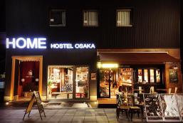 大阪如家青年旅舍 Home Hostel Osaka