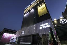 大邱Yeogiotte酒店 Hotel Yeogiotte Daegu