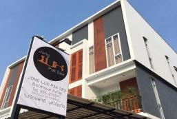 勇拉帕迪酒店 JONG LUX PAK DEE