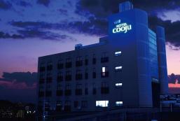福井庫居酒店 Hotel cooju Fukui