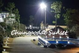 Cheongpode sunset pension Cheongpode sunset pension