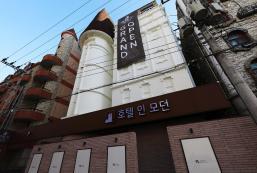 Hotel In Modern Cheongju Terminal Branch Hotel In Modern Cheongju Terminal Branch