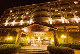 亞灣飯店 YAWAN HOTEL