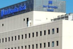 高崎大都會酒店 Hotel Metropolitan Takasaki