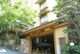 宮島誠酒店 Miyajima Hotel Makoto