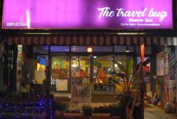 台東都蘭旅行蟲背包客棧 Dulan The Travel Bug Bistro Inn