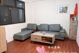 19平方米1臥室公寓 (員林鎮) - 有1間私人浴室 Yuanlin-近員林國小,大同國中(沐森小居)