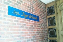 弘前超山飯店 Hotel Hyper Hills Hirosaki