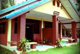 班龍泰家庭旅館 Baanklongthai Homestay