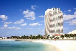 沖繩海灘塔酒店 The Beach Tower Okinawa Hotel