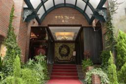 青山櫻花酒店 Sakura Fleur Aoyama Hotel