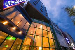 平和台酒店 - 5 Heiwadai Hotel 5
