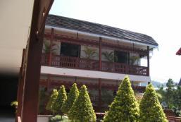 彩虹木屋酒店 Baiyoke Chalet