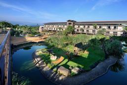 關西六福莊生態渡假旅館 Leofoo Resort Guanshi