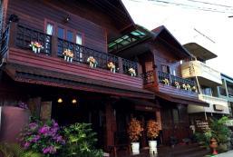 老江翰精品酒店 The Old Chiangkhan Boutique Hotel