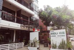曼陀羅樓酒店 Mandala House