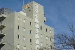 水戶微笑酒店 Smile Hotel Mito