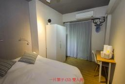 有一片葉子溫馨家庭房 - 台南近花園夜市&台南公園 Tainan near Flower Night Market & Tainan Park - A leaf  hostel Family room