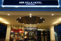 APA VILLA酒店 - 京都站前 APA Villa Hotel Kyoto-Ekimae