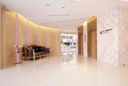 中欣‧商務精品飯店 - 原Plaza Hotel Butler Hotel (Plaza Hotel)