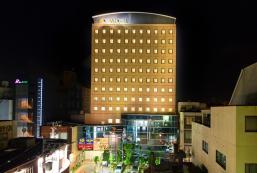 APA酒店 - 福井片町 APA Hotel Fukui-Katamachi