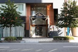 APA酒店 - 姫路站北 APA Hotel Himeji-Ekikita