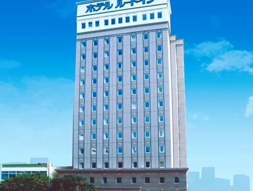 Japan Accommodation To Stay On Agoda Com Or Booking Com