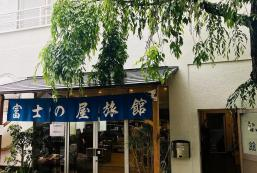 富士之屋 Fujinoya