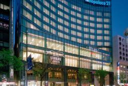 博多Leopalace酒店 Hotel Leopalace Hakata