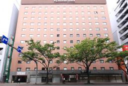 博多站前里士滿酒店 Richmond Hotel Hakata Ekimae