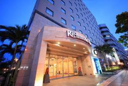 那霸久茂地里士滿酒店 Richmond Hotel Naha Kumoji