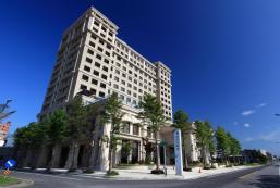 福容大飯店 - 花蓮 Fullon Hotel Hualien