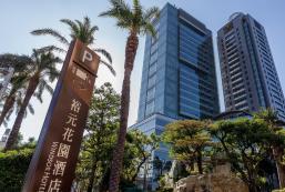 台中裕元花園酒店 Windsor Hotel