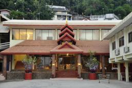 皮亞普恩帕拉迪斯山酒店 Piyaporn Hill Paradise Hotel