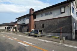 拉賽里奧雷旅館 La Seriole