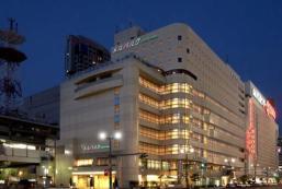 米爾帕克酒店 - 廣島 Hotel Mielparque Hiroshima