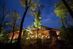 野尻湖酒店El Bosco Nojiriko Hotel El Bosco