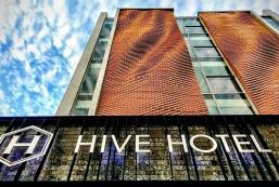 嗨夫精品旅館 HIVE HOTEL