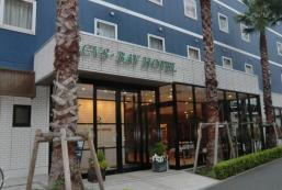 CVS海灣酒店 CVS BAY HOTEL