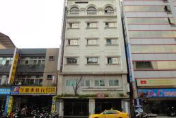花語旅館 Hua Yue Hotel