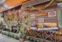薩恩度假村 Tho Saeng Resort