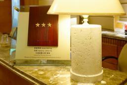 新竹金世紀大飯店 Golden Age Hotel