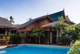攀牙百利宮溫泉度假村 Phangan Paragon Resort & Spa