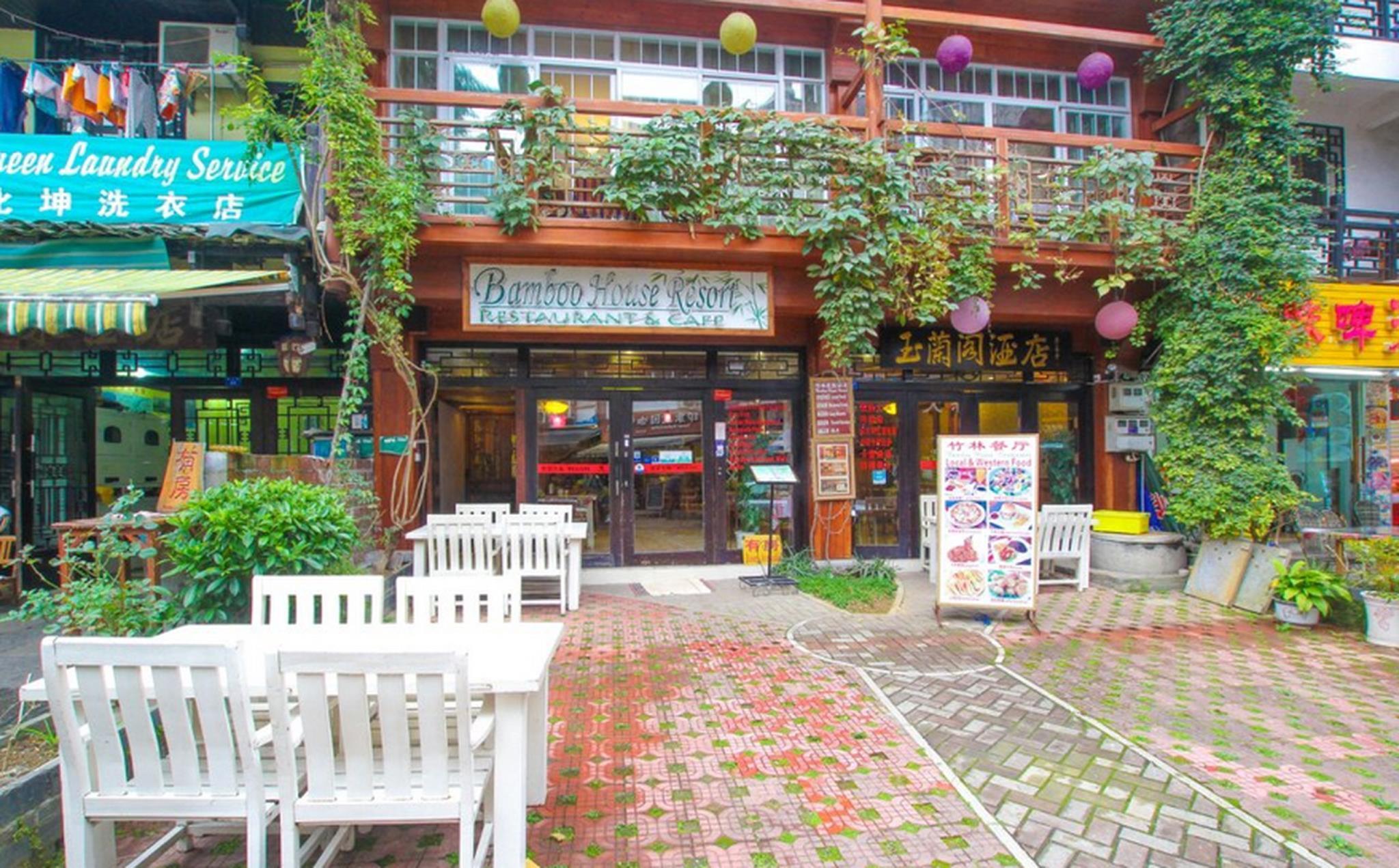 Bamboo House Resort Yangshuo China