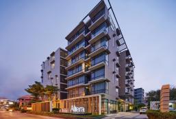 阿勒泰拉酒店及公寓 Altera Hotel and Residence