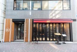 東京W旅館 - 淺草 TOKYO-W-INN Asakusa