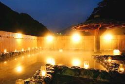 湯原菊之湯國際觀光酒店 Yubara Kokusai Kanko Hotel Kikunoyu